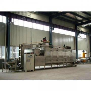 Machine industrielle à sécher les copeaux de granulés