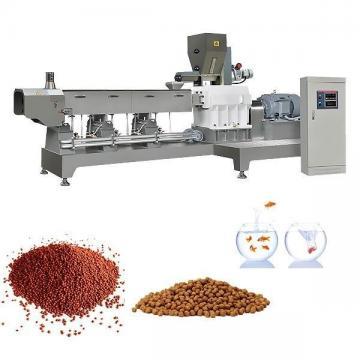 Machine à fabriquer des aliments pour poissons